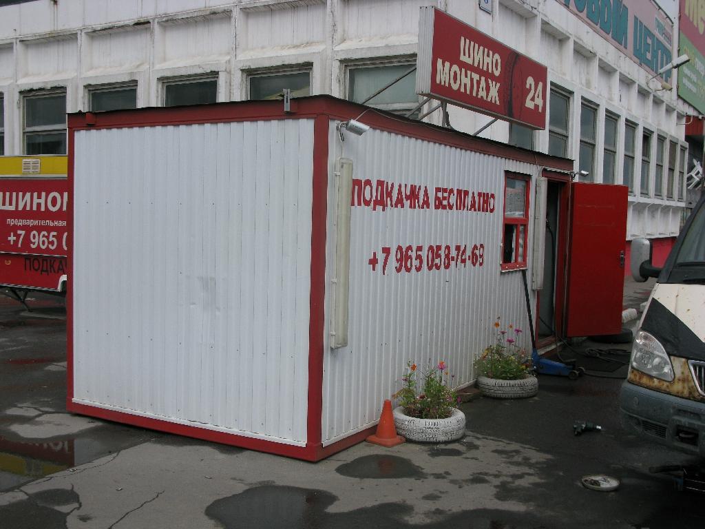 Шиномонтаж из блок-контейнера