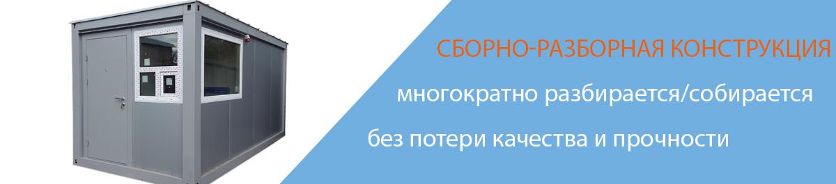 СРБК, фото №2
