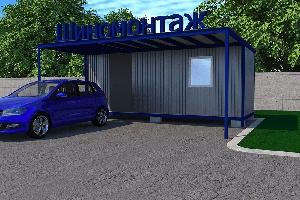 Блок-контейнер шиномонтаж синий