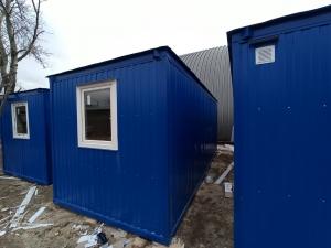 7 жилых блок-контейнеров